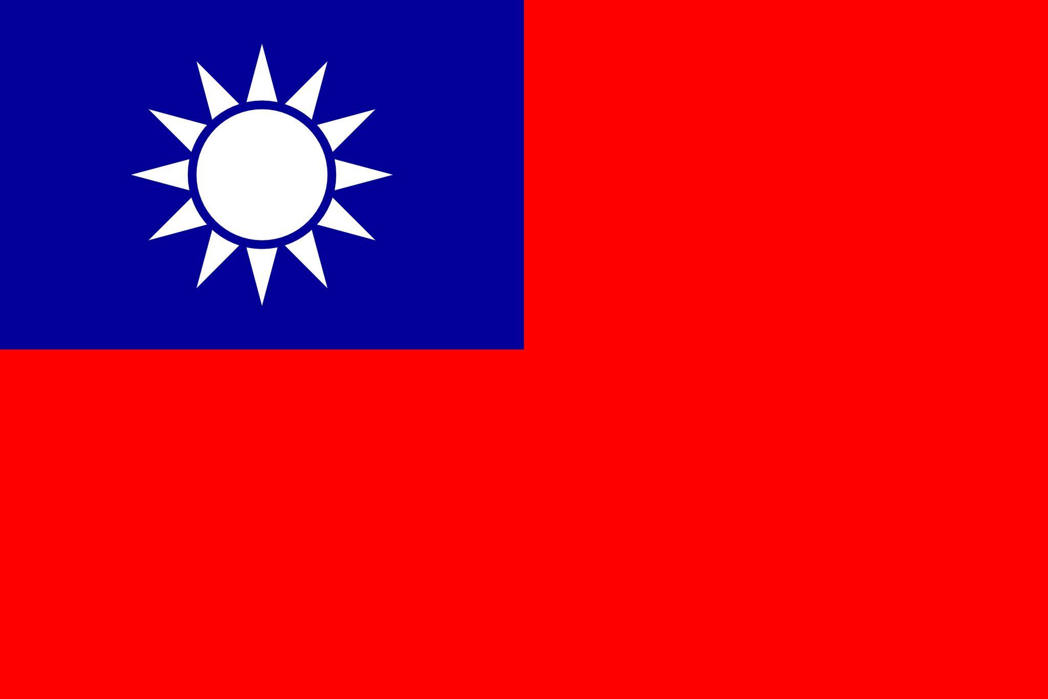 Super Drapeau de Taïwan, Drapeaux du pays Taïwan KB19