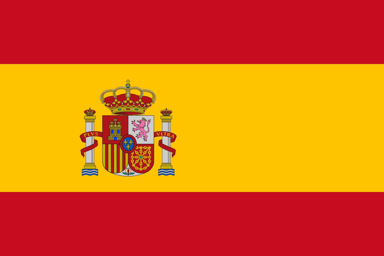 drapeau de lespagne - Drapeau Espagnol A Imprimer