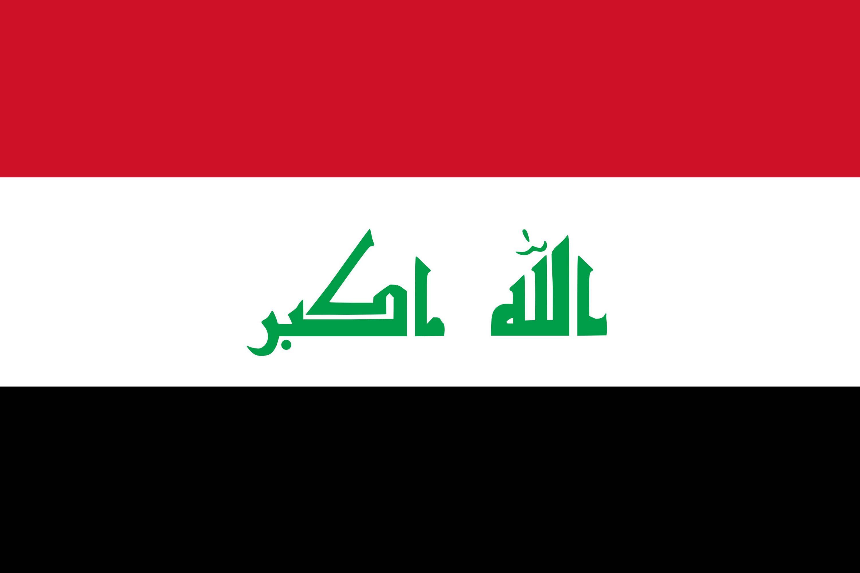 iran-drapeau